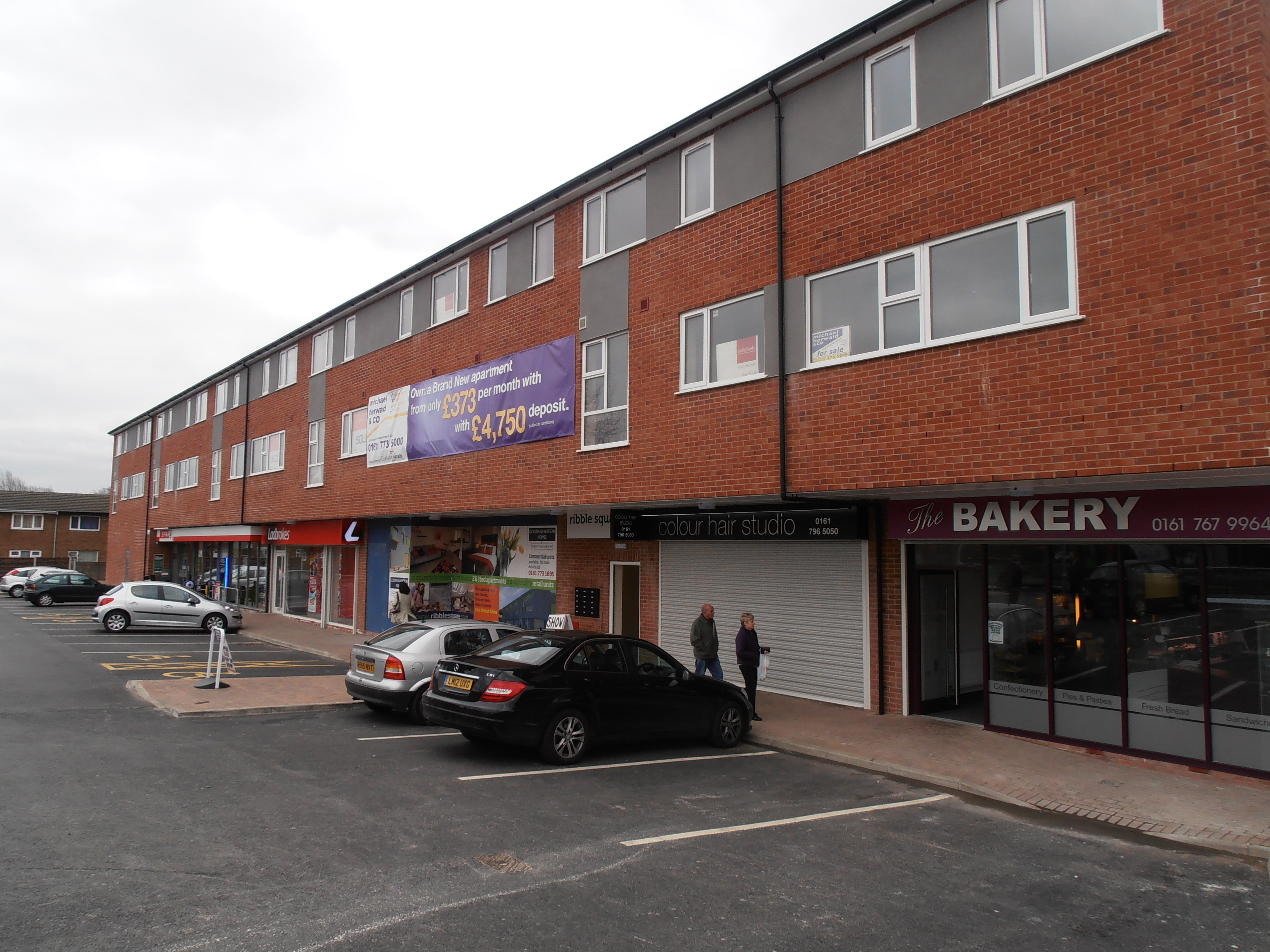 Commercial Property Whitefield